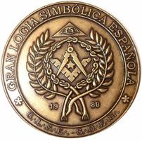 Logo GLSE
